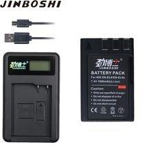 1 шт. ENEL9 EN-EL9 EN EL9 EN-EL9a EN EL9a батарея для камеры + ЖК-дисплей одно зарядное устройство для Nikon EN-EL9a D40 D60 D40X D5000 D300 L15