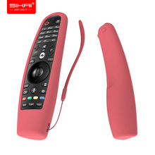 SIKAI Silicone Case For LG Smart TV AN-MR600 Remote Control Cover AN-MR650 OLED Magic AN-MR18BA 2018