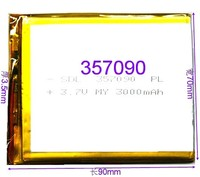 Souiycin СУО Лисинь S8 кабель-канал x8 двухъядерный связи 3G версия планшетного компьютера полимерный литий батареи li- IO