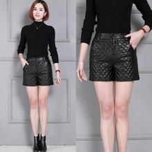 Winter Thick Leather Shorts High Waist Slim KS17