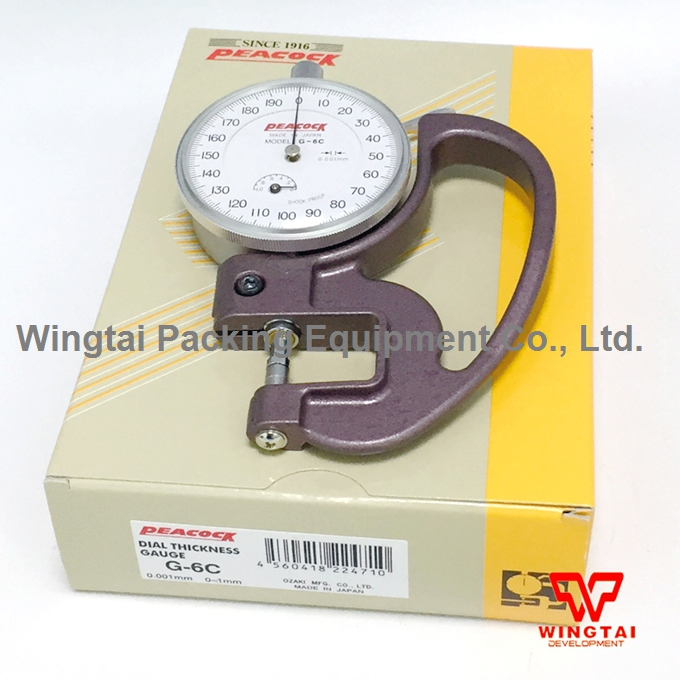 0-1mm,0.001mm JAPAN PEACOCK Dial Thickness Gauge paint Thickness meter G-6C 0 1mm 0 001mm japan peacock dial thickness gauge paint thickness meter g 6c