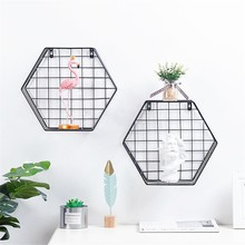 Hexagon Metal Table Grid Storage Basket Nordic Vogue  Wall Hanging Black Iron Multifunction Magazine Organizer