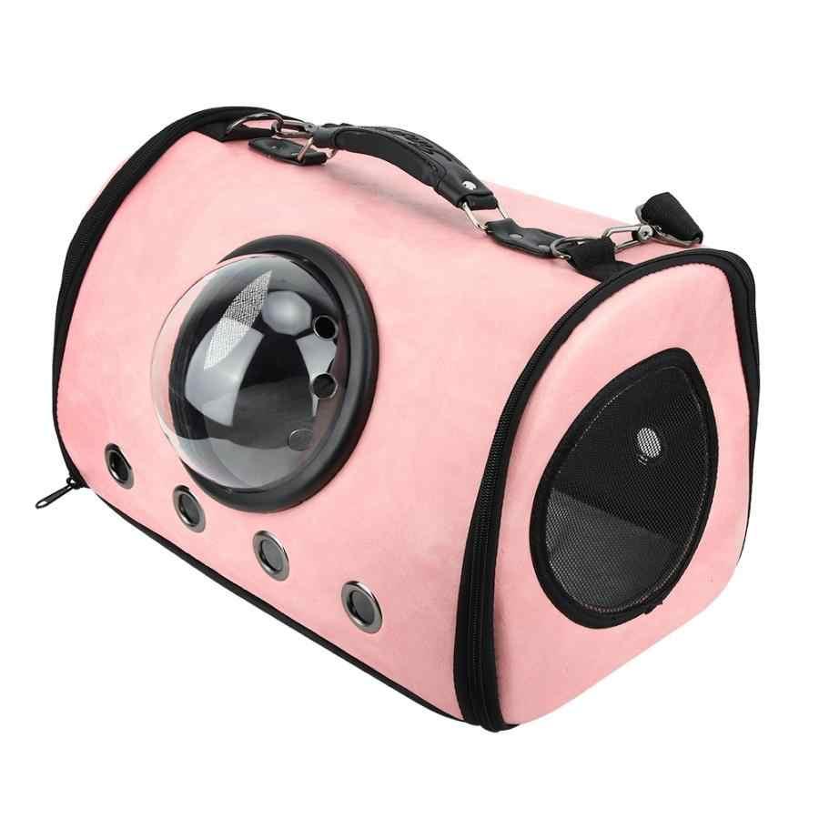 Переноска для собак, переноска для собак, дышащий рюкзак для путешествий на открытом воздухе, рюкзак для перевозки, модная переносная сумка для домашних животных, маленькая собака