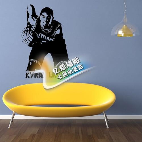 Basket Ball Dunk Vinyl Wall Decal Sticker Decor Cavs Shoes Boys Bedroom Bed Big