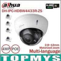 Free Ship 4pcs Lot Dahua 4mp IP Camera IPC HDBW4431R ZS 2 8 12mm Electric Zoom