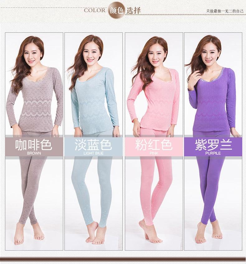 Ladies Modal Thin Long Suit Seamless Underwear Body Thermal Underwear