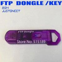Ftpkey/동글 ftp 파일 동글