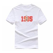 2019 New Creative Jordan Printing Wild Men T shirt Fashion Business Casual Large Size High Quality Short Sleeve Mens T shirt все цены