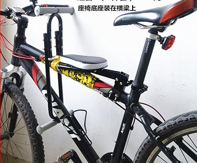 Sill n de bicicleta de monta a delantera del asiento para ni os sillas de la bici kids asiento - Silla bebe bicicleta delantera ...