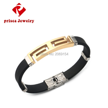 Bracelet Men Gold Jewelry Charm Bangle 2017 Stainless Silicone Wristband Fashion Men Jewelry Steel Bangle Rubber Link Chain