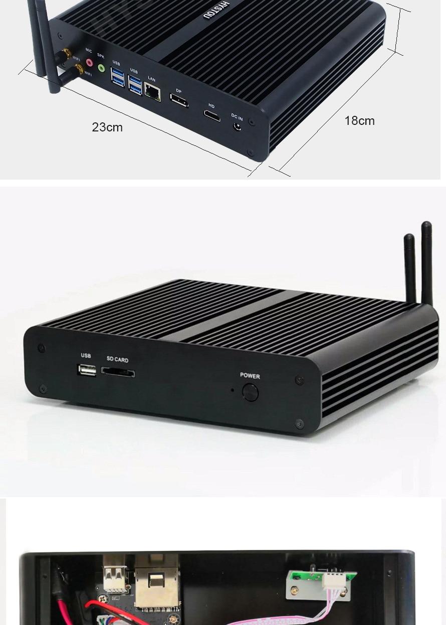 intel-core-i7-8550u-ddr4-RAM-16G-minipc-nuc-i7-windows10-wifi-with-bluetooth-2.7ghz-graphics620-usb-3.0-faless-mini-pc-i7-7500U_05_07