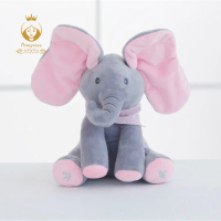 1PCS 30CM Peek A Boo Electrical Elephant Plush Toy Elephant Play Hide And Seek Fine Cartoon
