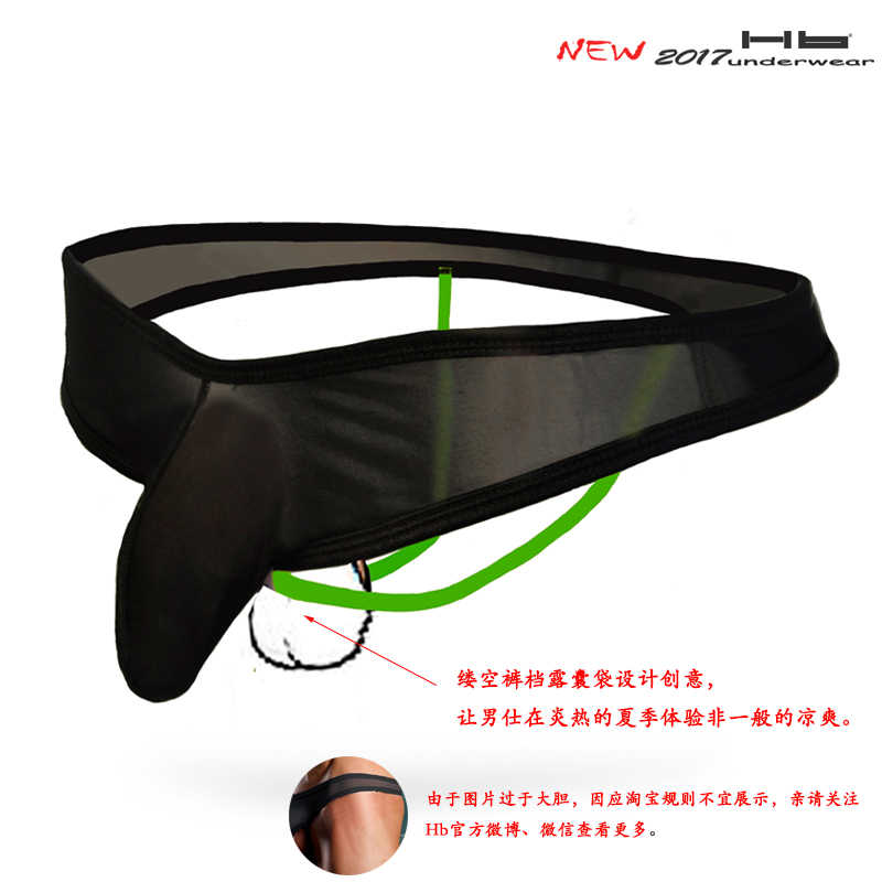 Hb Brand  Underwear Men Love Andrew Christian Design Mankini Sexy Penis Pants Males  Gay cool Comfortable Lingeries Man