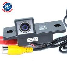 Car Rear View Reverse Camera di backup per PORS-CHE CAYENNE VW Volkswagen SKODA FABIA/SANTANA/POLO (3C)/TIGUAN/TOUAREG/PASSAT