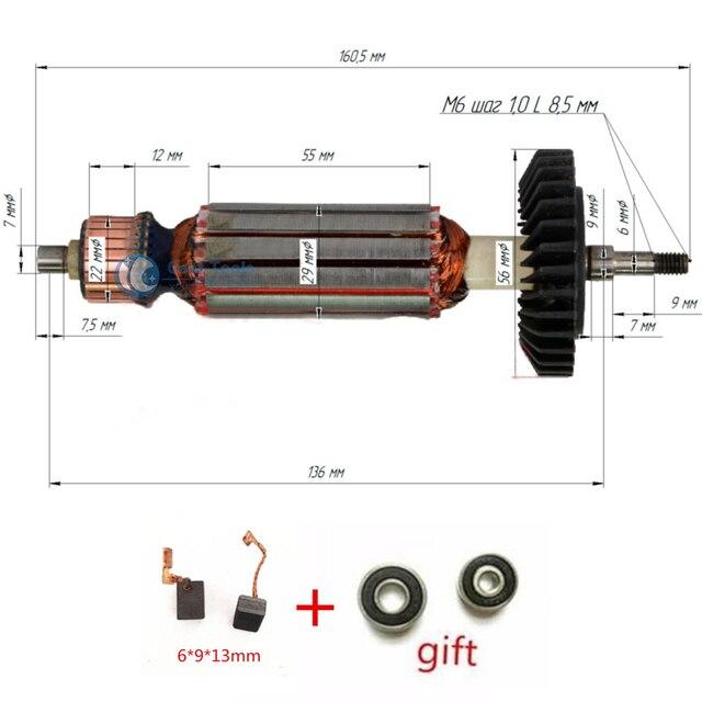 AC220 240V المحرك مرساة استبدال لماكيتا GA5030 GA4530 GA4030 GA5034 GA4534 GA4031 PJ7000 GA4030R GA4034 المحرك الدوار