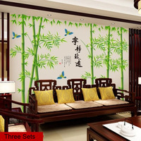 Extra Large Chinese Style Bamboo Flying Birds Calligraphy Fair and Softly Go Far in a day Quote Wall Decals Home Decor Wall Art