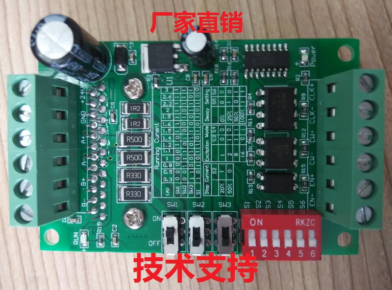 3A TB6560 stepper motor driver stepper motor driver board single axis controller 10 current l298n stepper motor driver controller board module blue