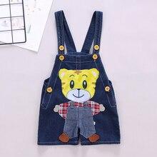 DIIMUU Kids Clothing Summer Fashion Boys Girls Clothes Overalls Cartoon Tiger Printing Shorts Denim Pants Children Jumpsuits