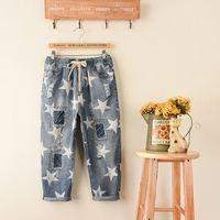 Zomer Vierkante Patch Werk Ripped jeans Voor Vrouwen Fabriek Plus Size jeans femme Elastische Slanke Multi Stars Gat Toevallige Denim broek