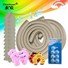Baby Household Protector Kit Baby Safety Edge Corner Guards Sets