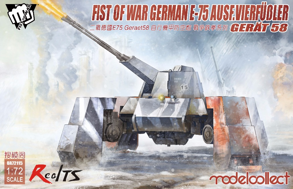 RealTS Modelcollect UA72115 1/72 German WWII E75 Ausf.vierfubler Gerat 58