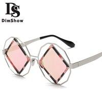 Beyond Star Fashion Cool Square Unique Sunglasses Men Summer Style Sun Glasses Women Brand Designer Vintage