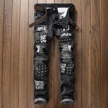 купить Hip Hop Skinny Male Jeans Casual Cotton Classic Ripped Jenas For Men Rivet Straight Slim Fit Jean Plus Size Harajuku Biker Jeans онлайн