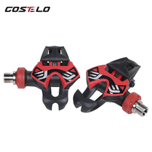 COSTELO Titan Carbon Pedals Road Bike Pedals Bicycle pedals Parts Titanium Ti Pedal lock card bicycle shoes