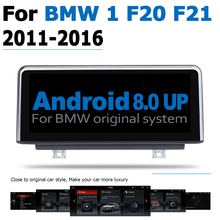 10.25 HD Android 8.0 up Car Audio Stereo GPS Navi Map For BMW 1 F20 F21 2011~2016 NTB Multimedia Player Original Style Radio
