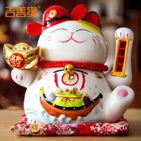 Kyrgyzstan Good Ceramic Electric Hand Lucky Cat Large Shop Opened The Cashier Gift Decoration 0487