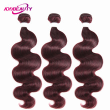 Addbeauty 99J Color Wine Red Burgundy Bundles Body Wave Brazilian Human Remy Hair Pre-colored Weave Extension Inch Double Weft(China)