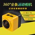 Nova Barato GV100H 360 Esportes de Ação Da Câmera Mini Câmera de Vídeo 1280x1024 Wifi Suporte Multi Cartão de 32 GB TF cor 1300 Mah Da Bateria