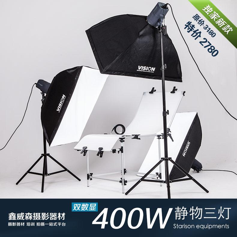 Tudio Photo Lighting 400w Studio Flash Set Softbox