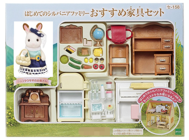 1set Opp bag Sylvanian families household furniture japan play house toy with 2 Sylvan family doll telephone piano fridge desks nad sylvan nad sylvan the bride said no 2 lp