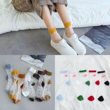 Fashion Women Polka Dot Cute Ultrathin Transparent Beautiful Crystal Silk Mesh Elastic Short Socks Fish Net Lace Hosiery
