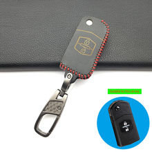 New Leather Key Case Cover For Mazda 3 2 6 2003 2004 2005 2006 2007 2008 2009 2010 2011 2012 2013 2 Button Flip Car Key Holder