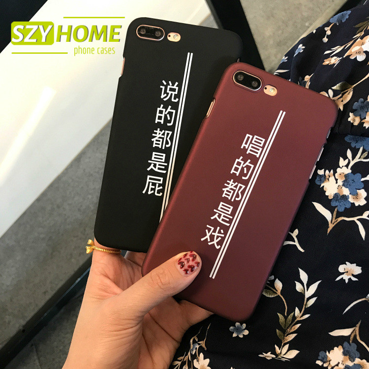 case skin tique corporation Explore all available brand designs online at skinit from the nfl to disney, find your passion and keep any device protected with official brand designs.