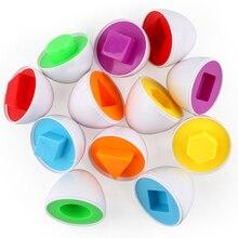 3/6 шт. случайный Цвета& Форма s Монтессори Обучающие математике игрушки смарт яйца 3D игра-головоломка для детей математические игрушки смешанные Форма яйца