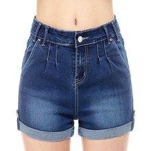 Лето досуг брюки эластичный пояс отверстие джинсы талии размер мм женщин керлинг свободные жира тонкие тонкие