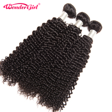 Wonder girl Malaysian Kinky Curly Weave Human Hair Bundles Remy Hair Eextension 10 28 Natural Color
