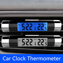 2in1 Car Digital LCD Clock & Temperature Blue Backlight For Toyota Corolla RAV4 Camry Prado Avensis Hilux Prius Land Cruiser(China)