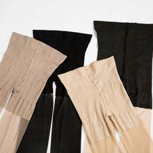 Женские 2 в 1 искусственные безопасные штаны, Чулки с высокой талией, ультра тонкие колготки, цветочный жаккард, контрастные цвета, колготки-нижнее белье