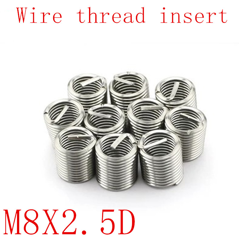 100pcs M8*1.25*2.5D Wire Thread Insert Stainless Steel 304 Wire Sleeve, M8 Screw Bushing Helicoil Wire Thread Repair Inserts