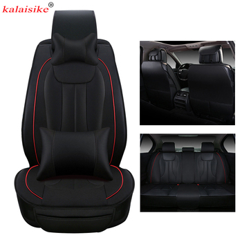 kalaisike leather Universal Car Seat Covers for Lifan all model 320 330 520 X60 X50 720 620 630 530 820 620EV car styling