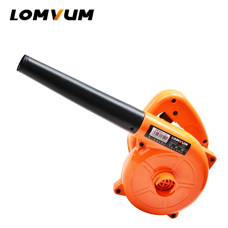 LOMVUM Electric Air Blower Dust Blowing Dust Computer Dust Hand Blower Computer Dust Cleaner Collector free shipping high pressure dust truck robbed the cabin blowing dust gun set blowing tool blowing dust pipe blowing dust blower