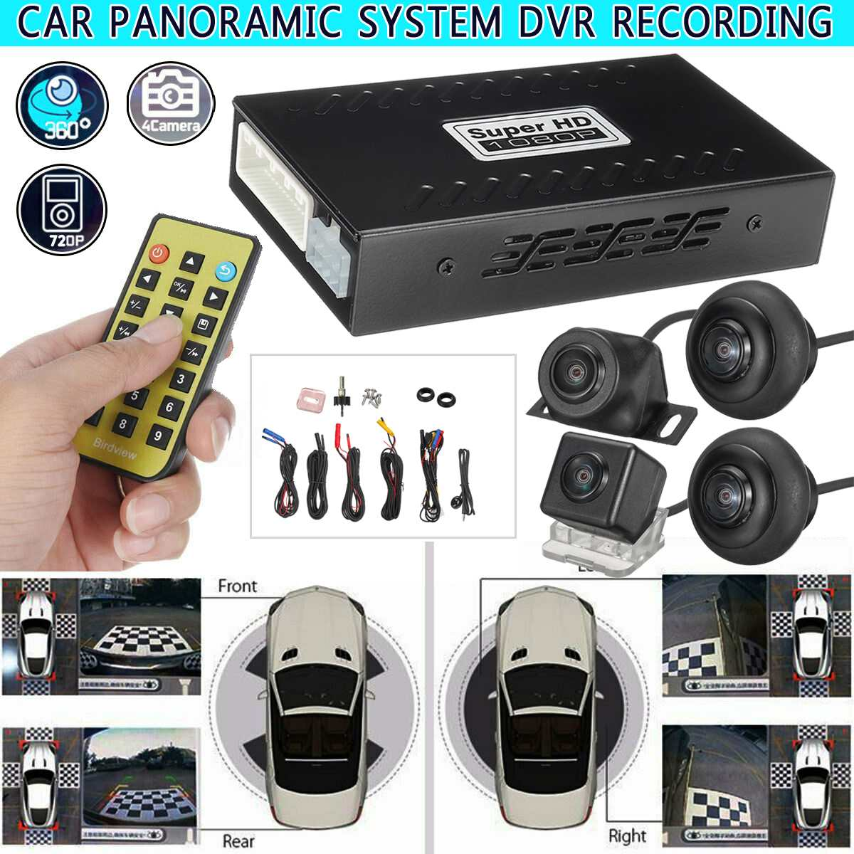 360 Degree Car Surround View System Auto Bird View Panorama DVR System 4 Camera HD 1080P Car DVR Recorder 2D Parking Assistance