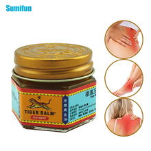 Sumifun 100% Original Vienam Red/White Tiger Balm Ointment Back Neck Muscle Pain Relief Skin Care Cream 19.4g