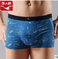 Male panties  boxers pour hommes U convexe sous boxers panties comfortable men's panties underwear shorts man boxer AW6137