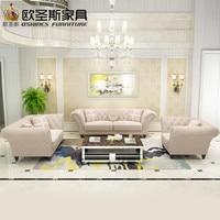 Китай 2019 новейший дизайн 7 местный 3 + 2 1 диван мебель для гостиной пост современный новый классический мягкий натуральная комплект тканевой