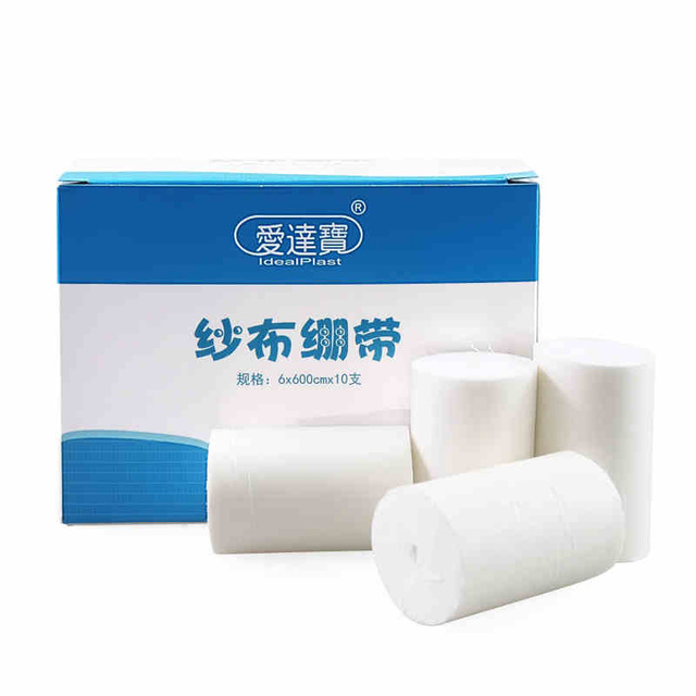 10 Rolls Medical Gauze Bandage Home Family First Aid Supplies